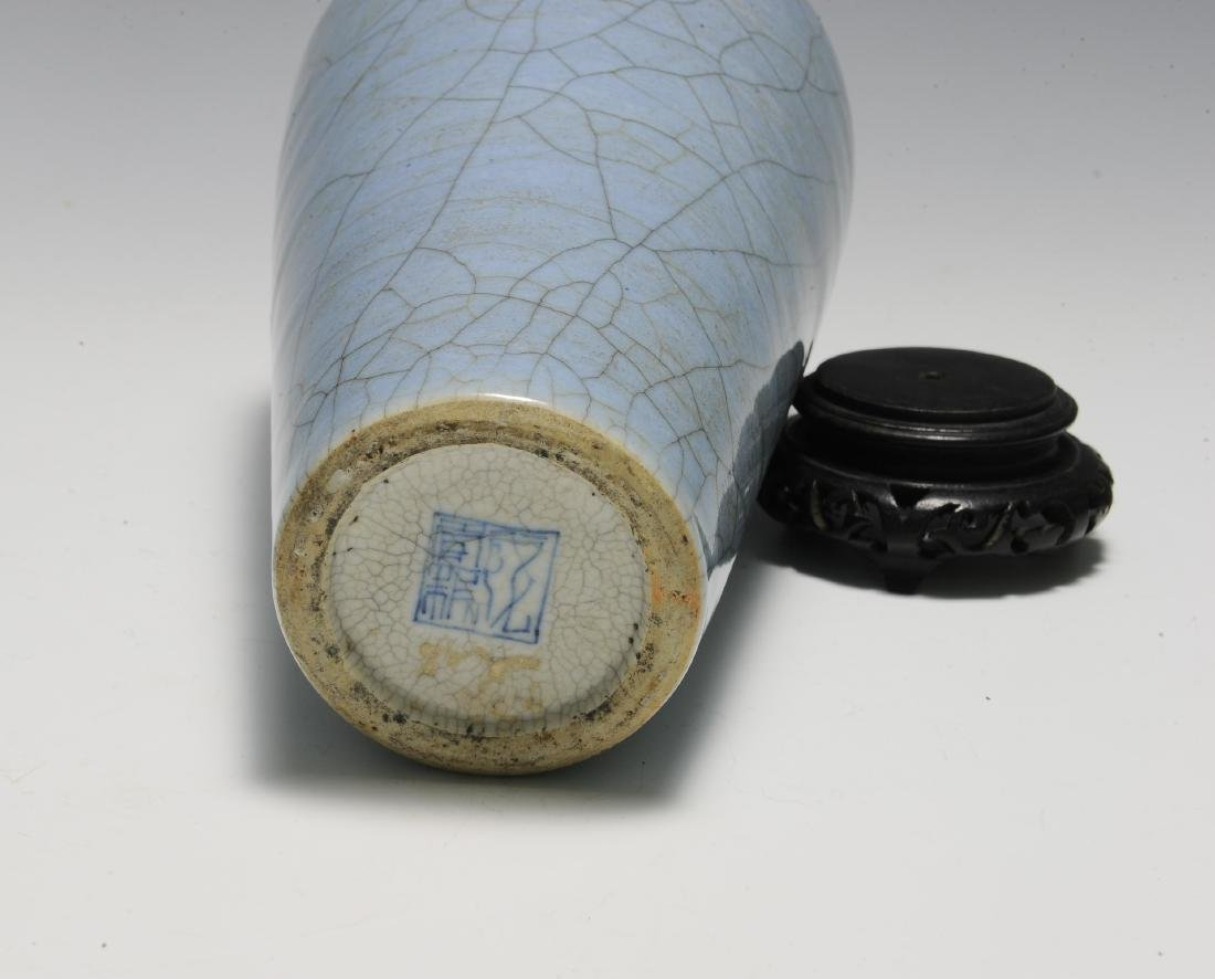 Chinese Pale Blue Ge Glaze Meiping, 18th-19th Century - 7