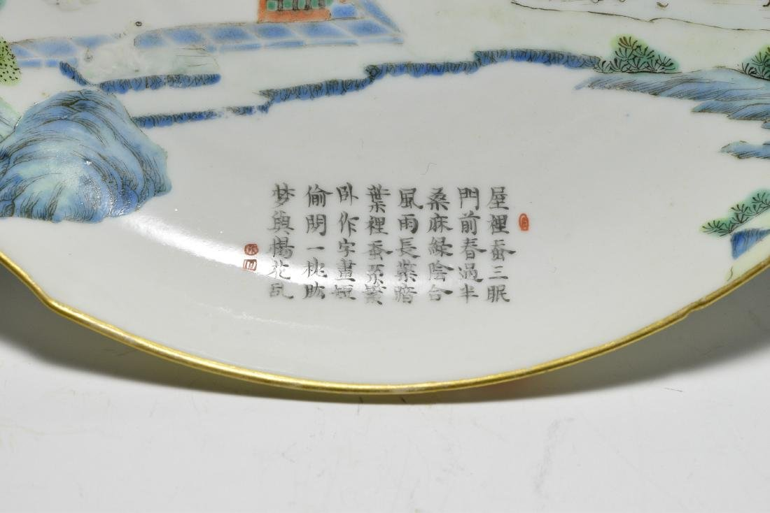Chinese Famille Rose Plate w/ Farmers, Daoguang - 2