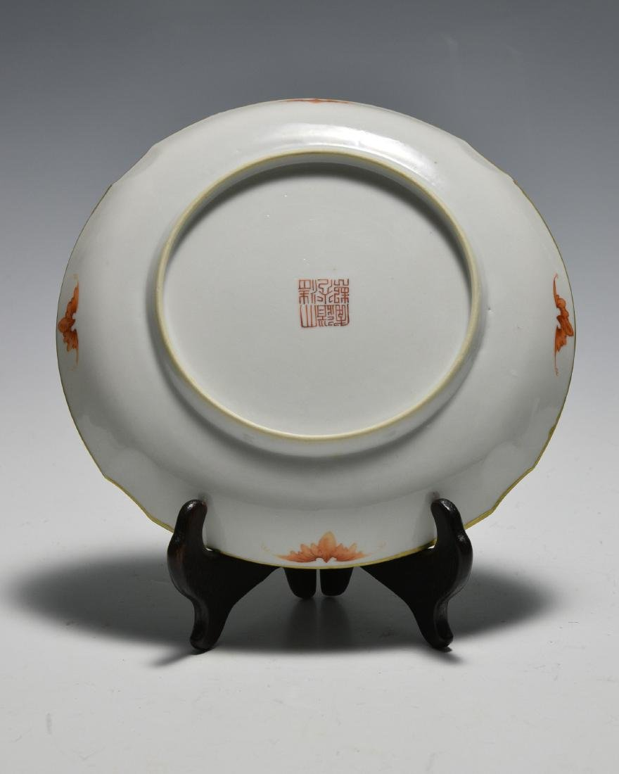 Chinese Famille Rose Plate w/ Farmers, Daoguang - 5