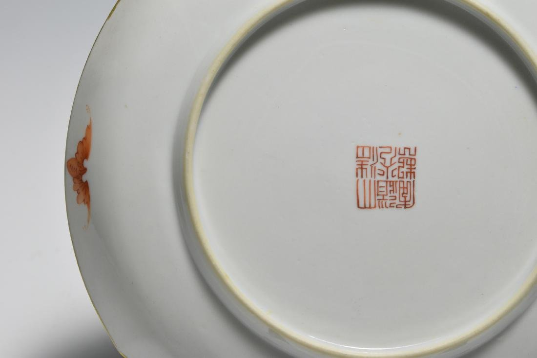 Chinese Famille Rose Plate w/ Farmers, Daoguang - 6