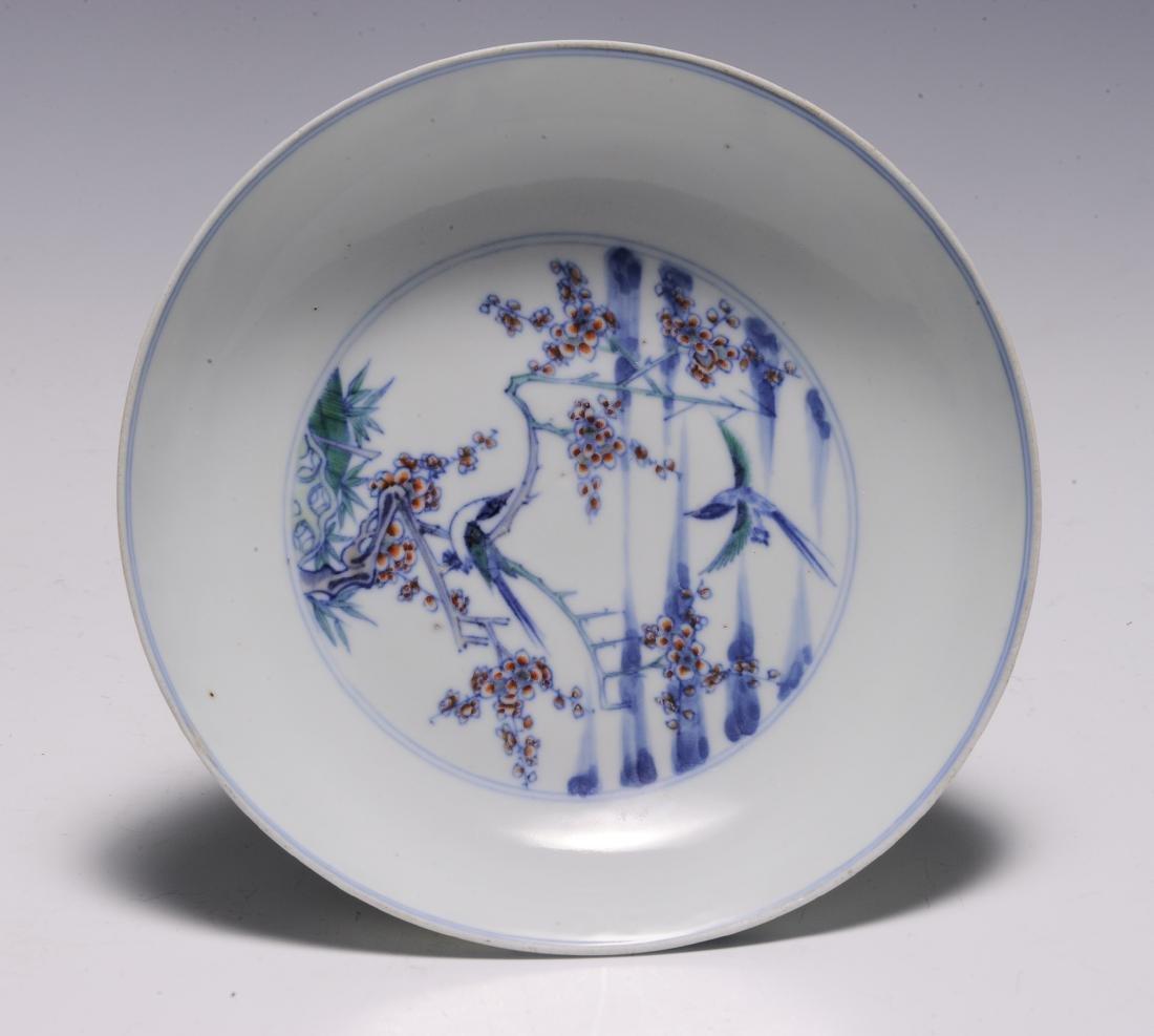 Imperial Chinese Doucai Dish, Kangxi Mark & Period