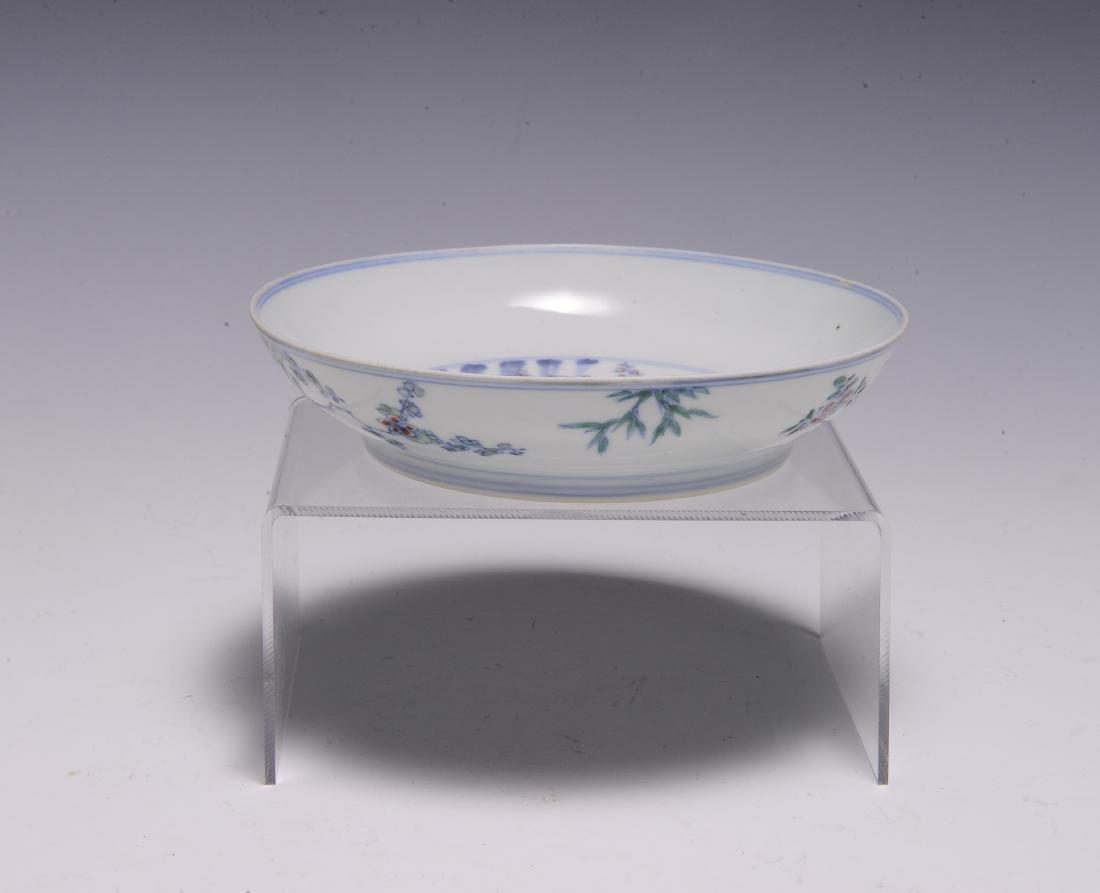 Imperial Chinese Doucai Dish, Kangxi Mark & Period - 3