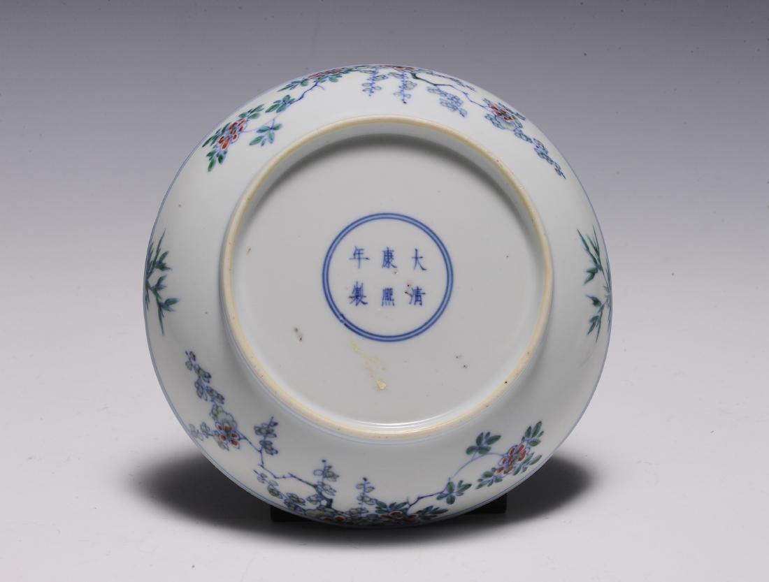 Imperial Chinese Doucai Dish, Kangxi Mark & Period - 5