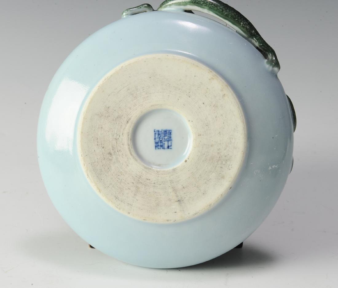Chinese Brush Washer w/ Chilong, Yongzheng - 6