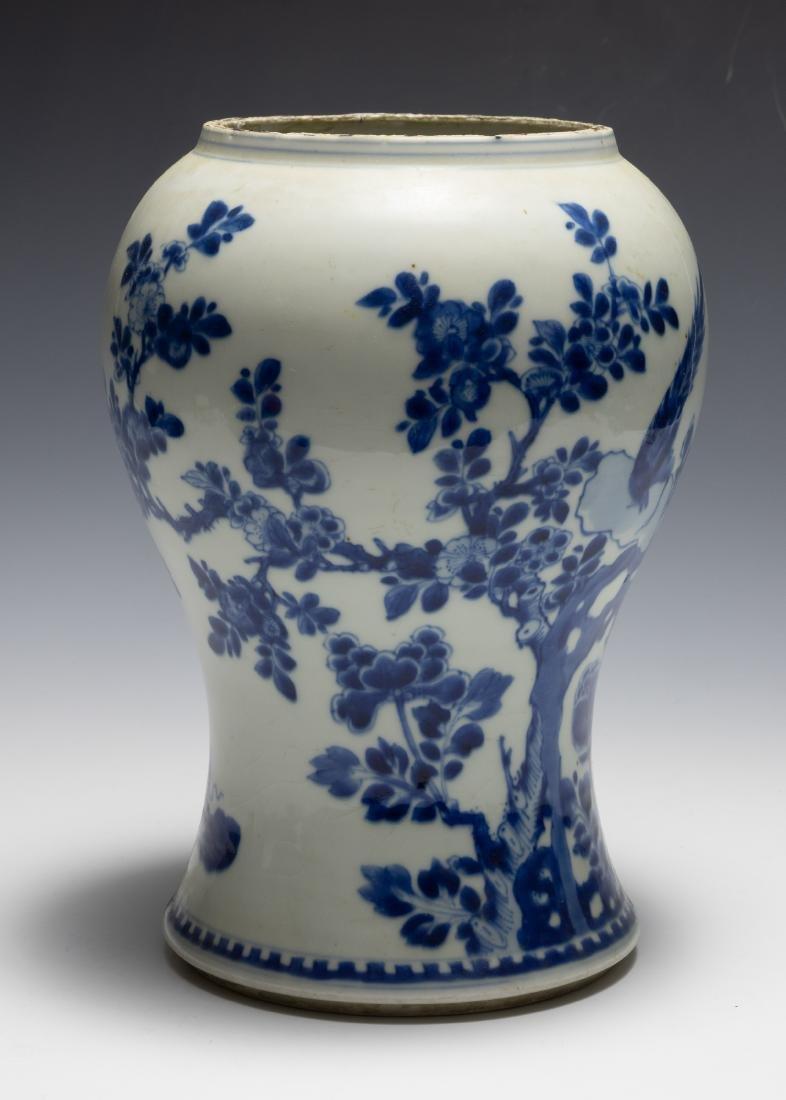 Chinese Blue & White Gu Vase w/ Flowers, Kangxi - 2