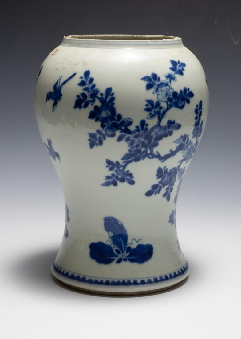 Chinese Blue & White Gu Vase w/ Flowers, Kangxi - 3