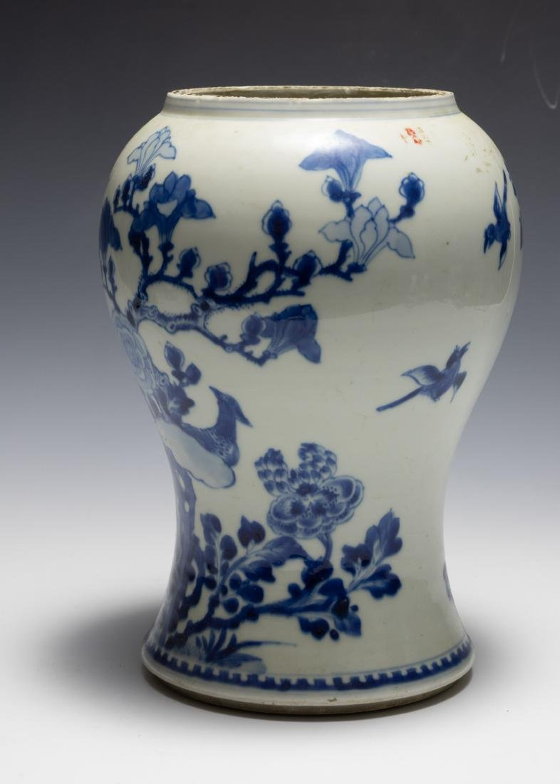 Chinese Blue & White Gu Vase w/ Flowers, Kangxi - 4