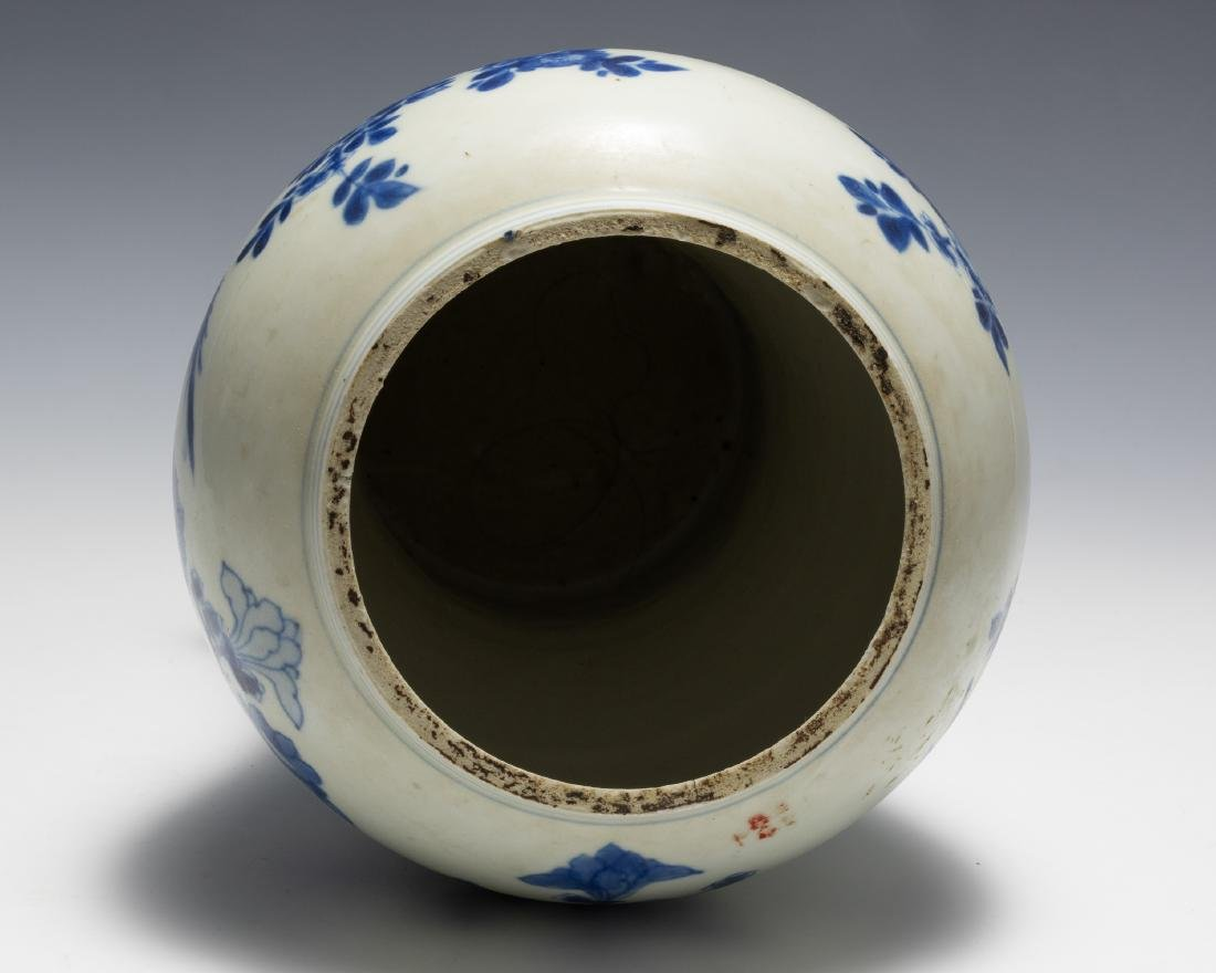 Chinese Blue & White Gu Vase w/ Flowers, Kangxi - 5