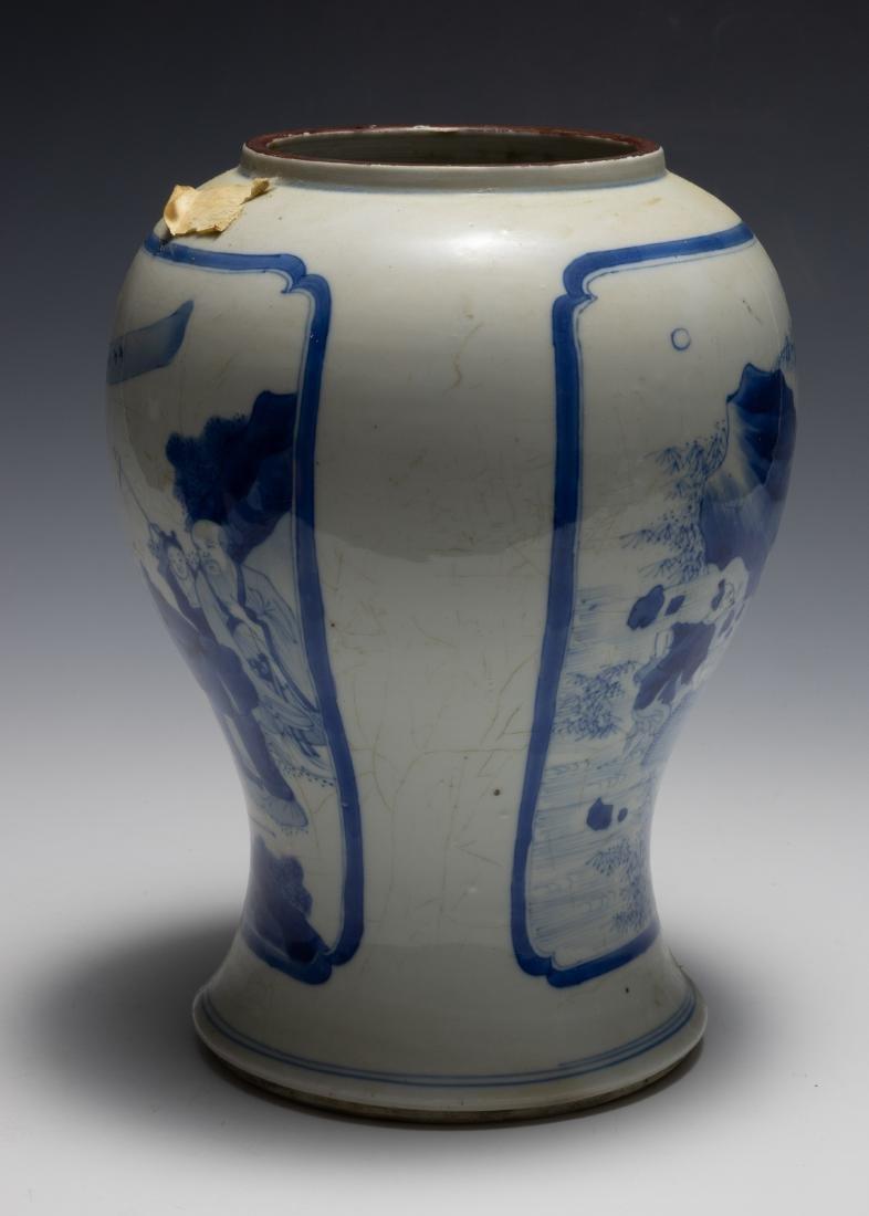 Chinese Blue & White Gu Vase, Kangxi Period - 2