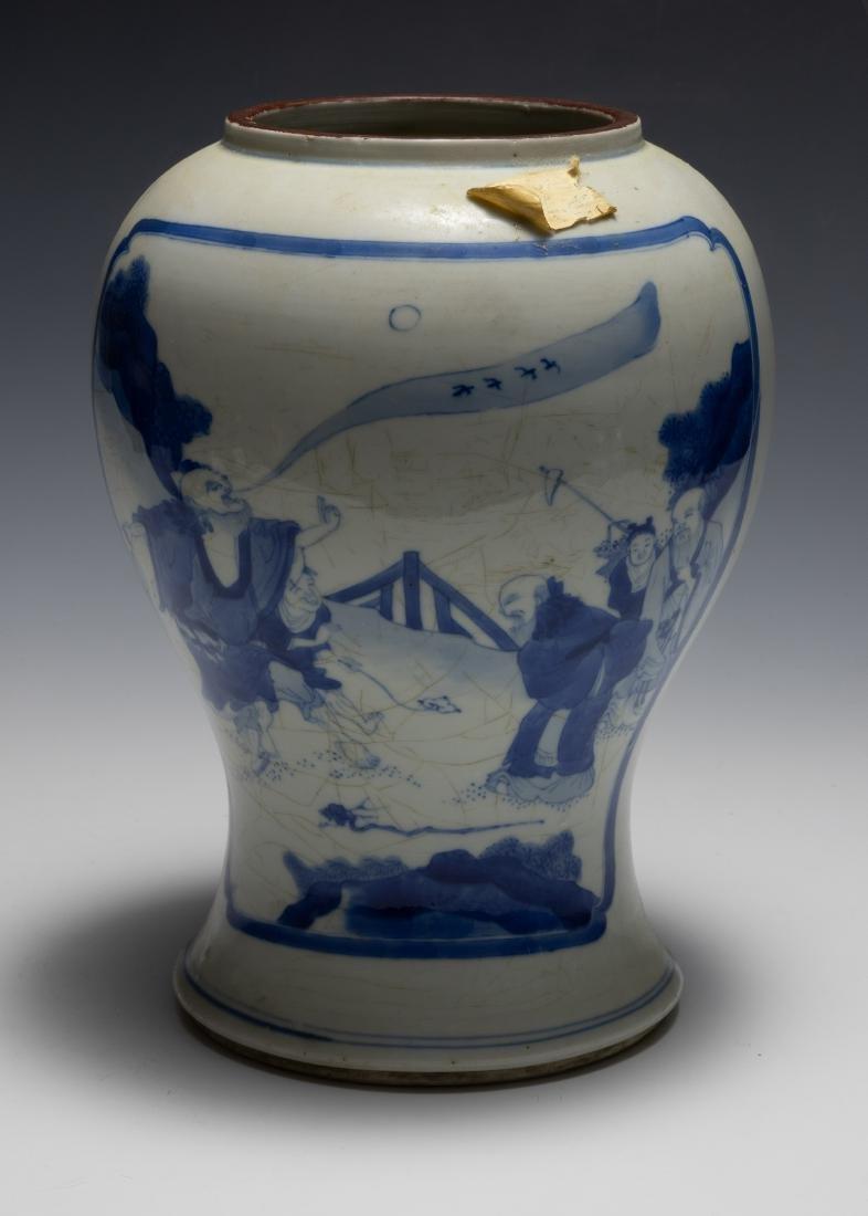 Chinese Blue & White Gu Vase, Kangxi Period - 3