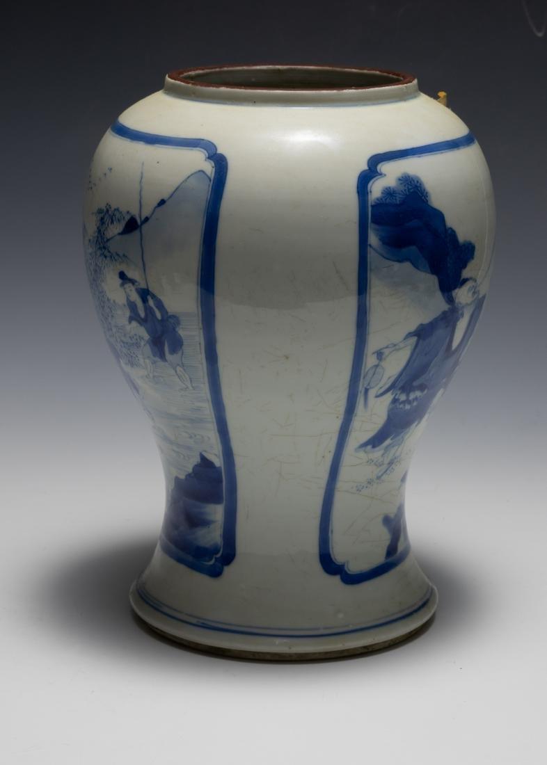 Chinese Blue & White Gu Vase, Kangxi Period - 4