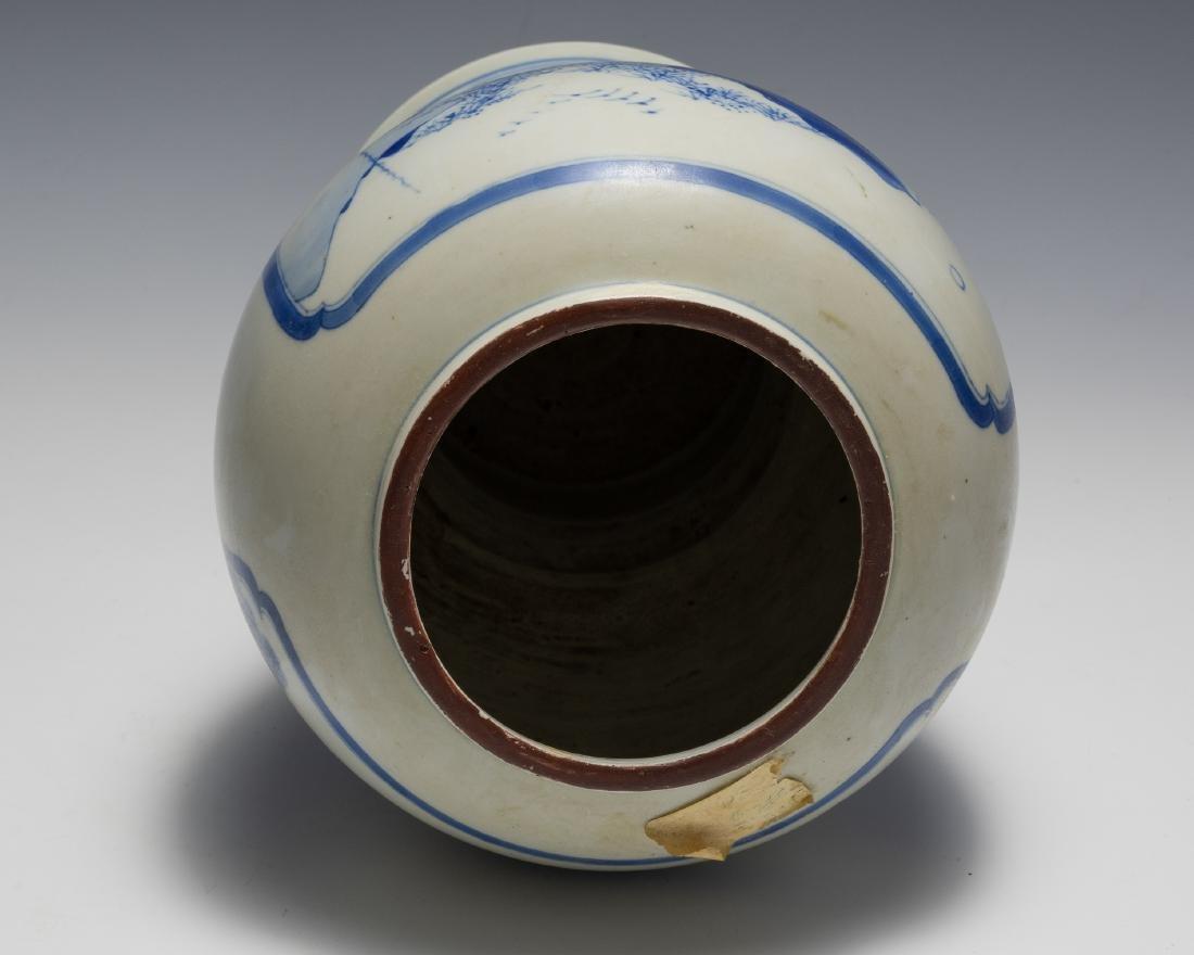 Chinese Blue & White Gu Vase, Kangxi Period - 5