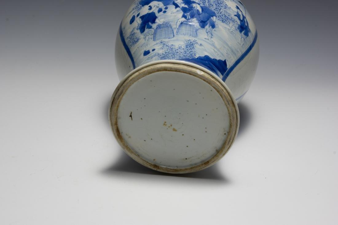 Chinese Blue & White Gu Vase, Kangxi Period - 6