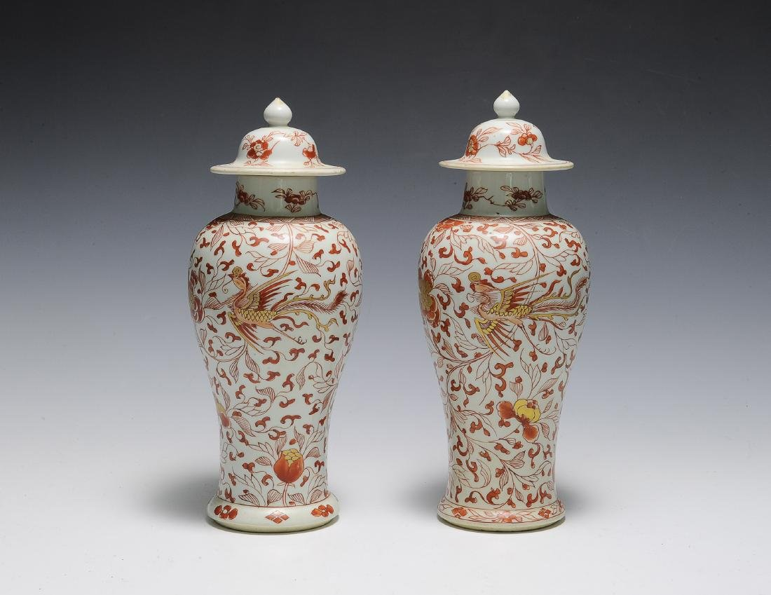 Pair of Export Porcelain Covered Jars, Kangxi