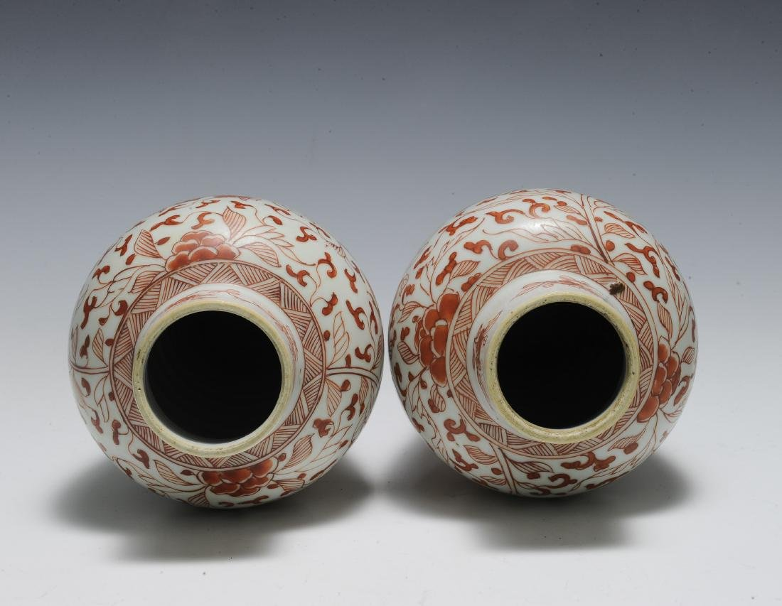 Pair of Export Porcelain Covered Jars, Kangxi - 6