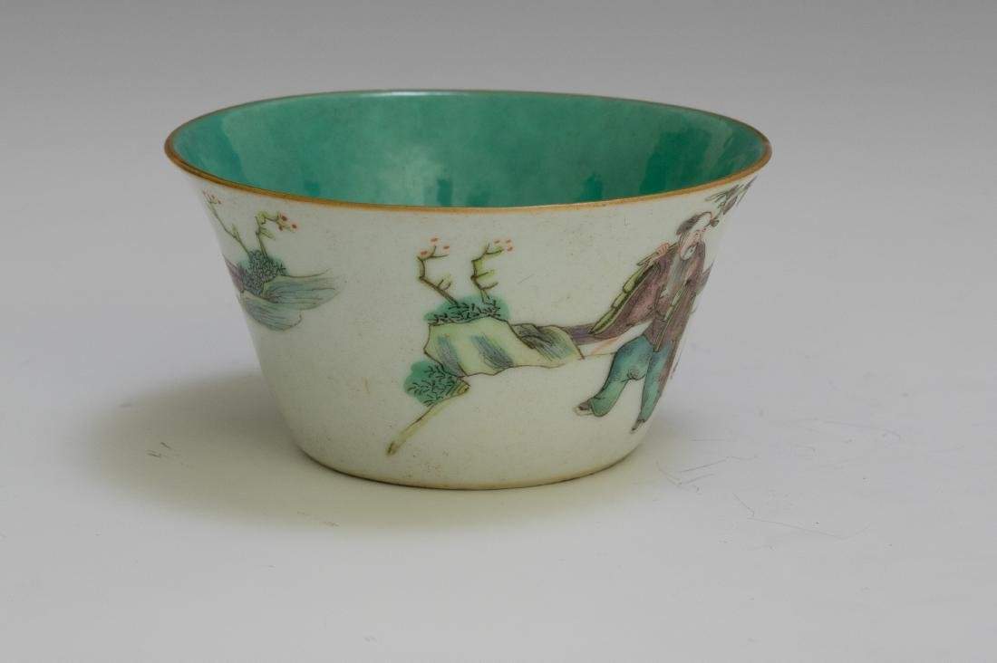 Chinese Famille Rose Cup w/ 5 Figures, 19th Century - 2