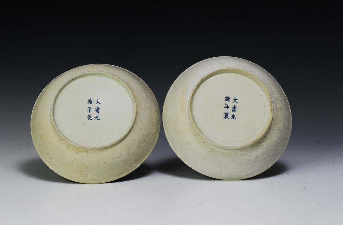 Pair of Imperial Chinese Unglazed Plates, Guangxu - 2