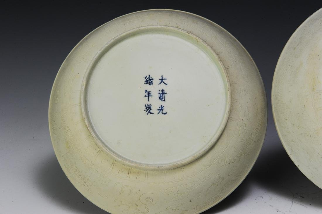 Pair of Imperial Chinese Unglazed Plates, Guangxu - 3