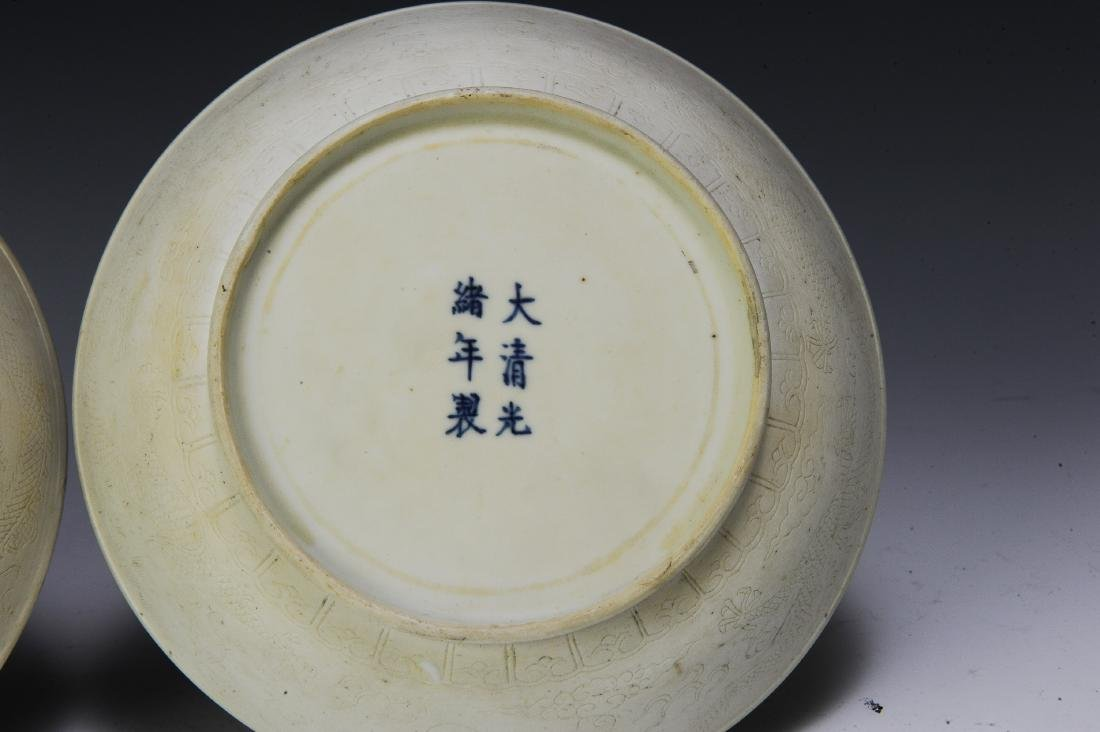 Pair of Imperial Chinese Unglazed Plates, Guangxu - 4
