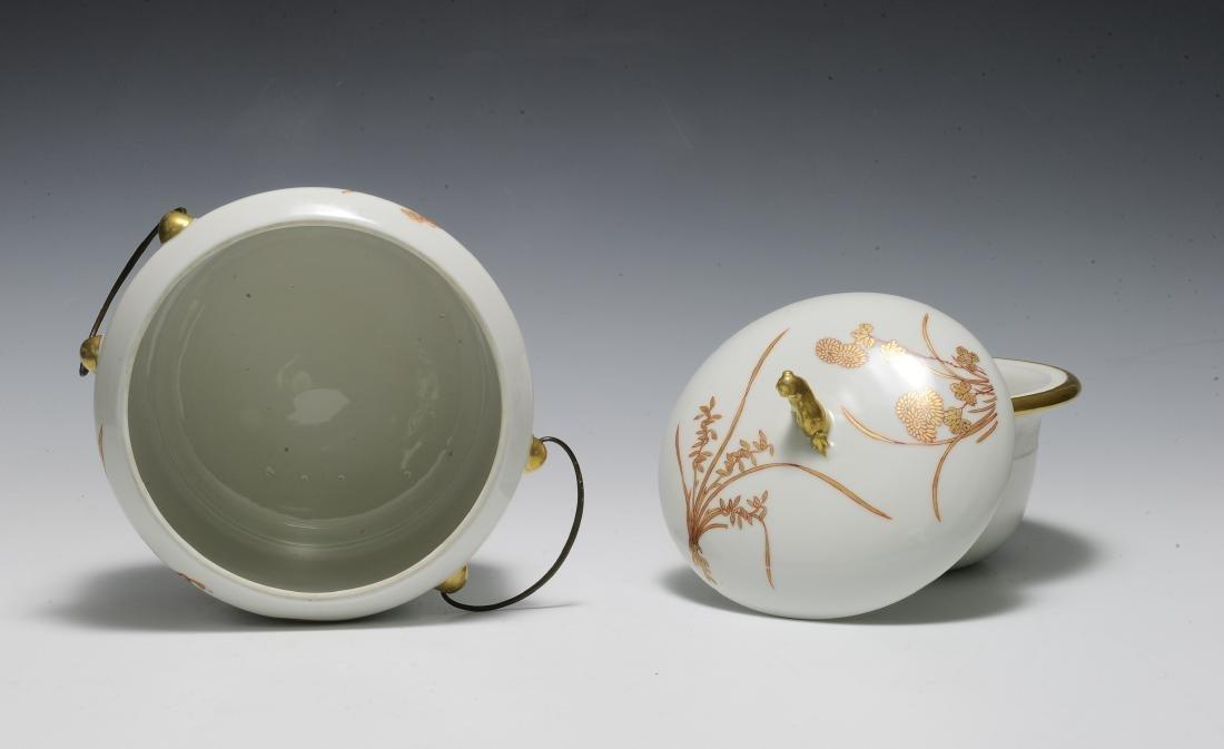 Chinese 3 Piece Porcelain Food Warmer, Xianfeng - 6