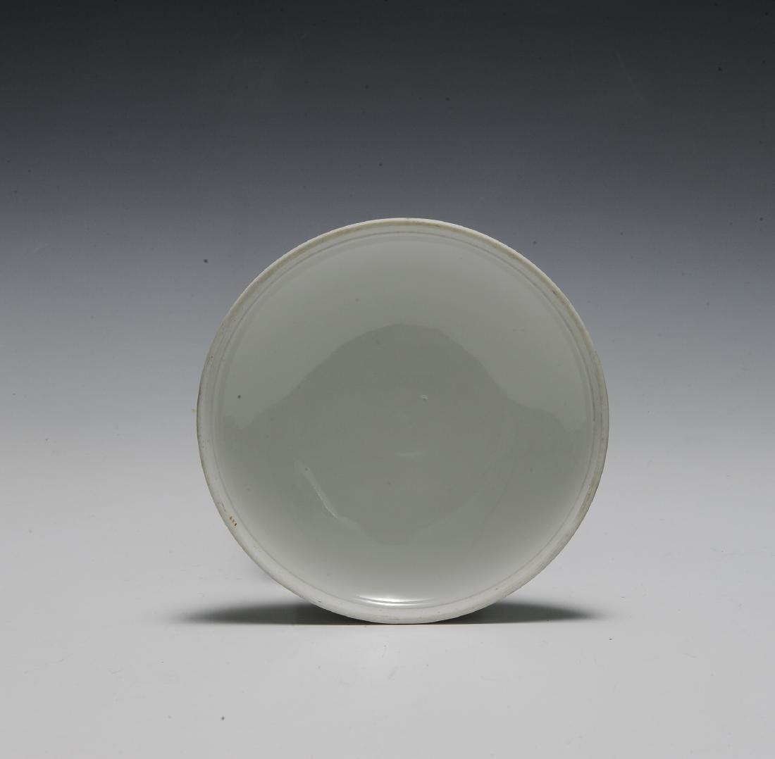 Chinese 3 Piece Porcelain Food Warmer, Xianfeng - 9