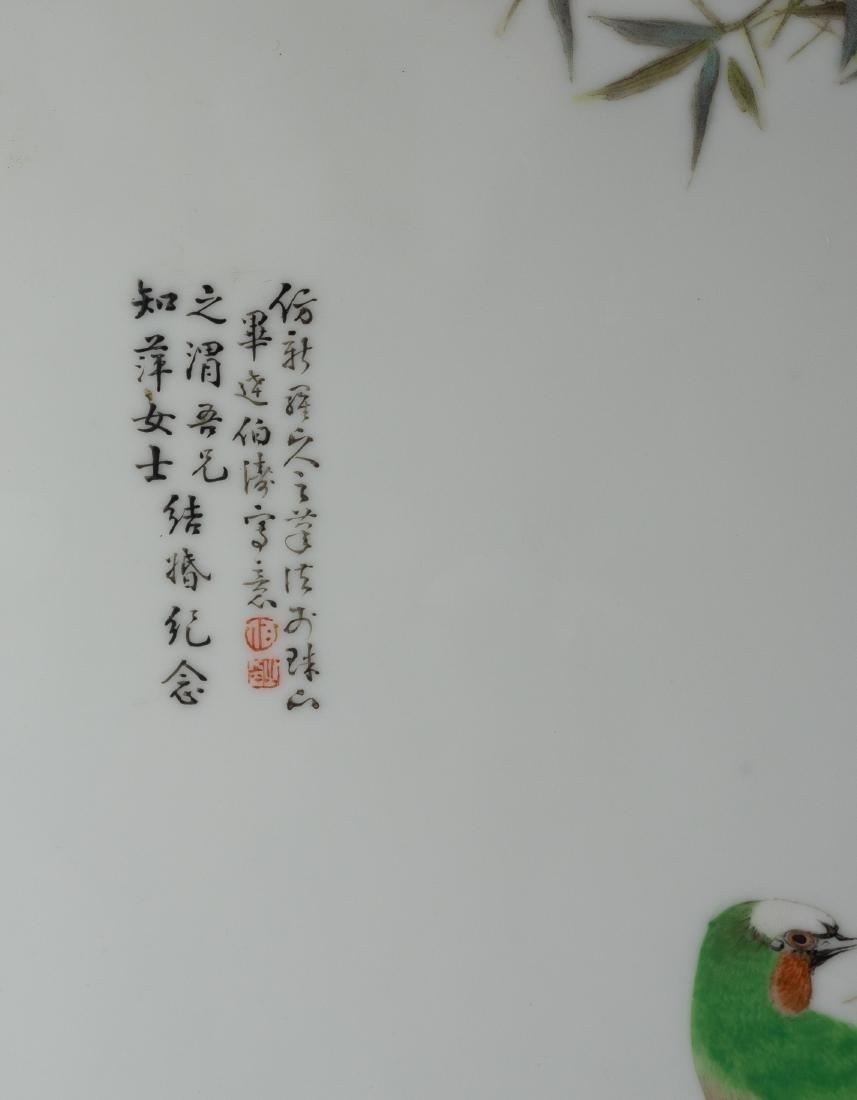 Famille Rose Porcelain Plaque by Bi Botao - 2