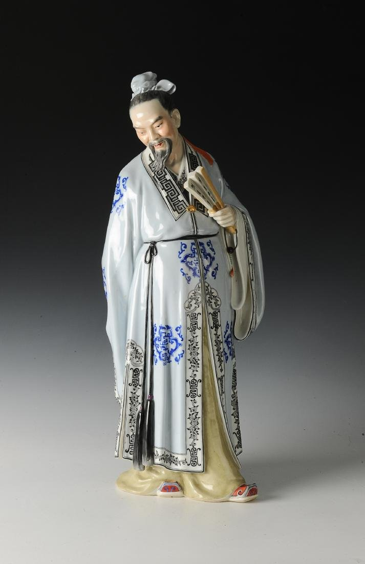 Chinese Porcelain Scholarly Figure, Mid 20th Century