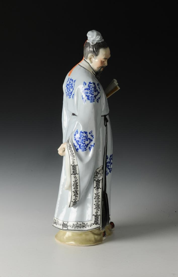 Chinese Porcelain Scholarly Figure, Mid 20th Century - 2