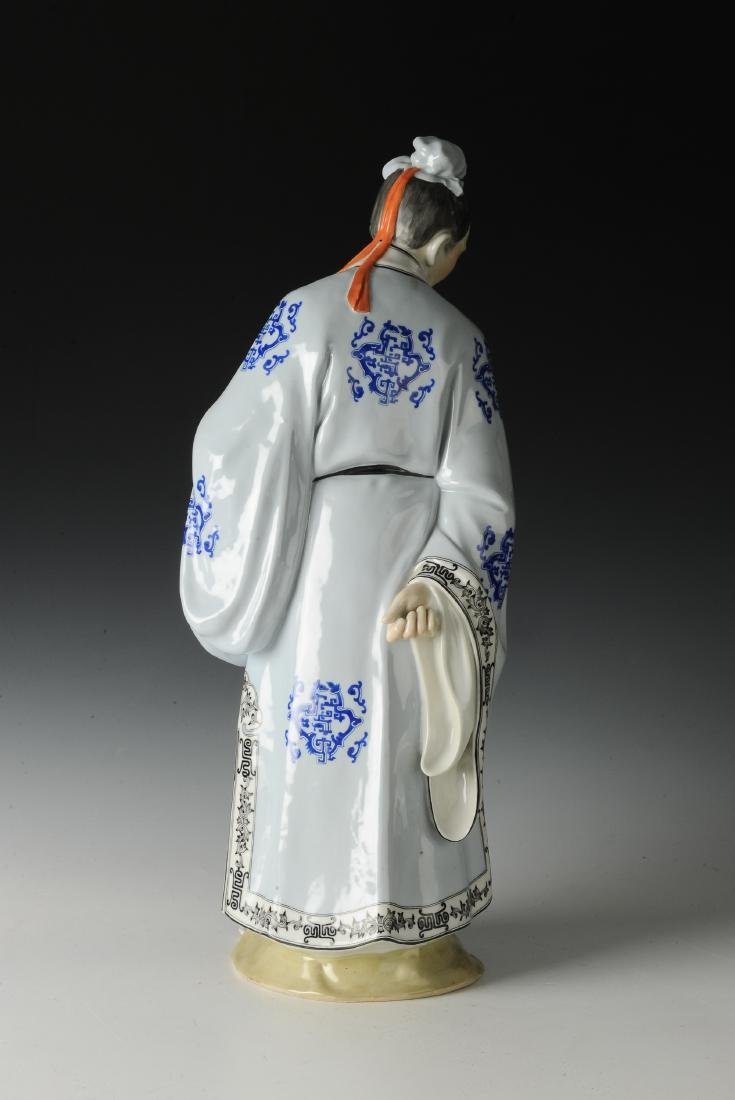 Chinese Porcelain Scholarly Figure, Mid 20th Century - 3