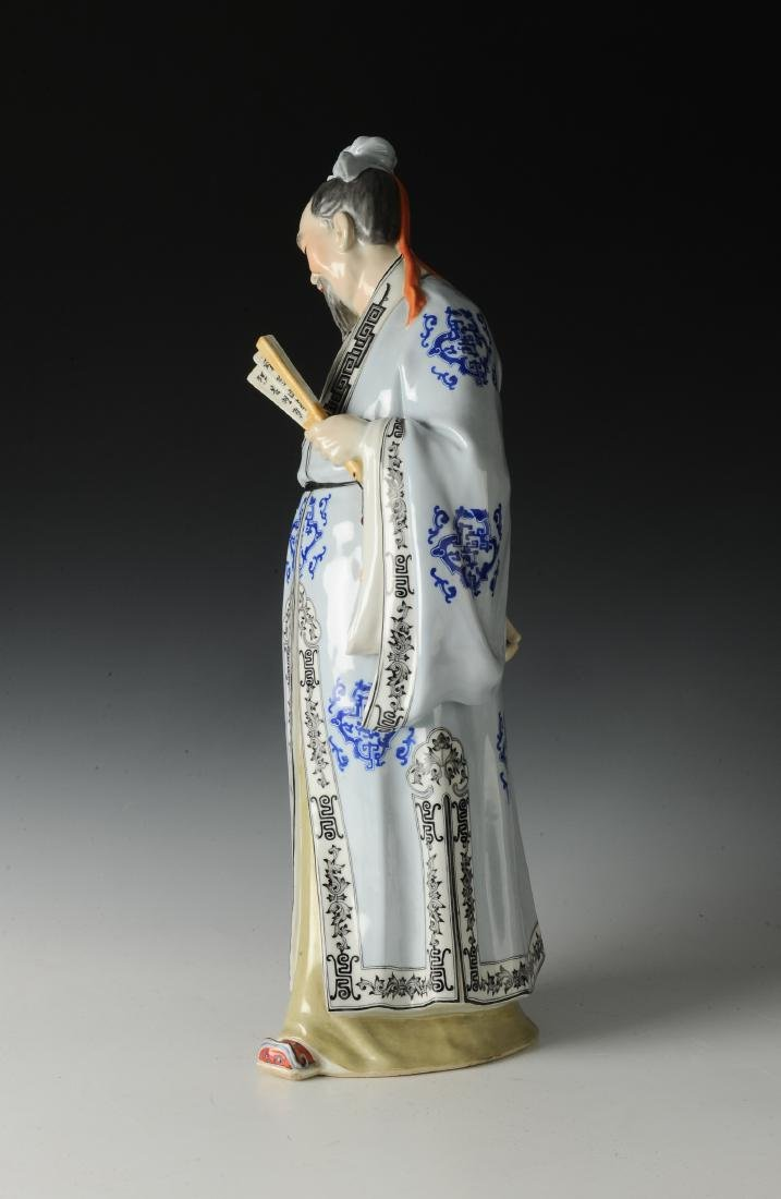Chinese Porcelain Scholarly Figure, Mid 20th Century - 4