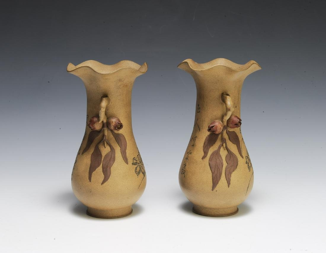 Pair of Chinese Yixing Vases by Chiyan - 2
