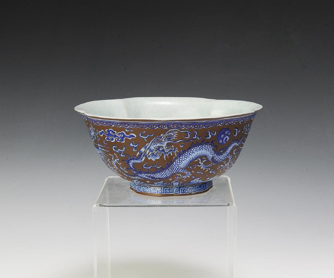 Chinese Yixing Zisha Cinquefoil Bowl, 19th Century