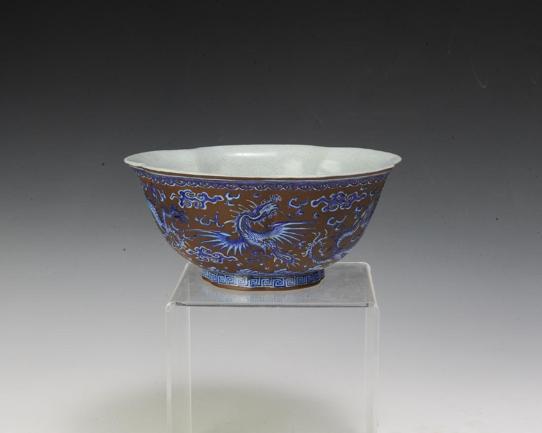 Chinese Yixing Zisha Cinquefoil Bowl, 19th Century - 2