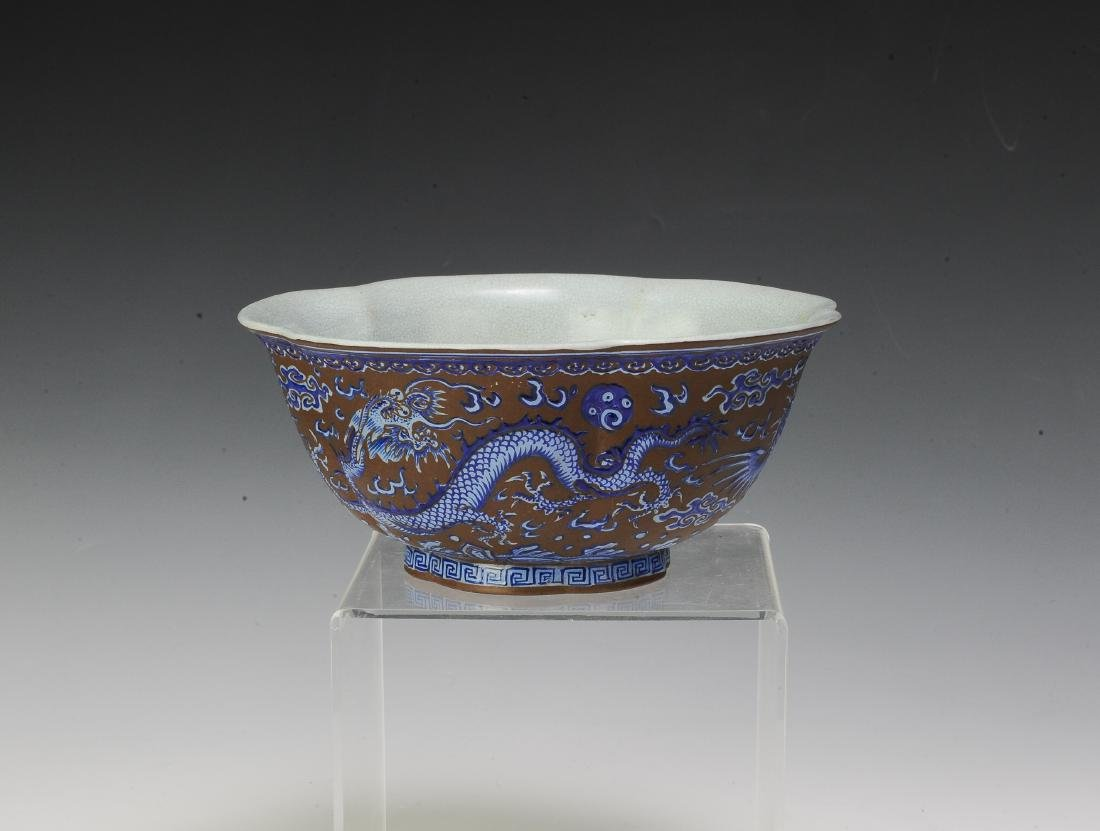 Chinese Yixing Zisha Cinquefoil Bowl, 19th Century - 3