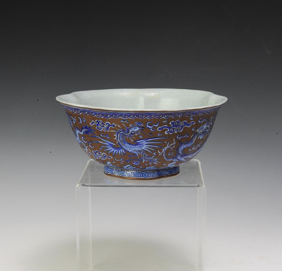 Chinese Yixing Zisha Cinquefoil Bowl, 19th Century - 4