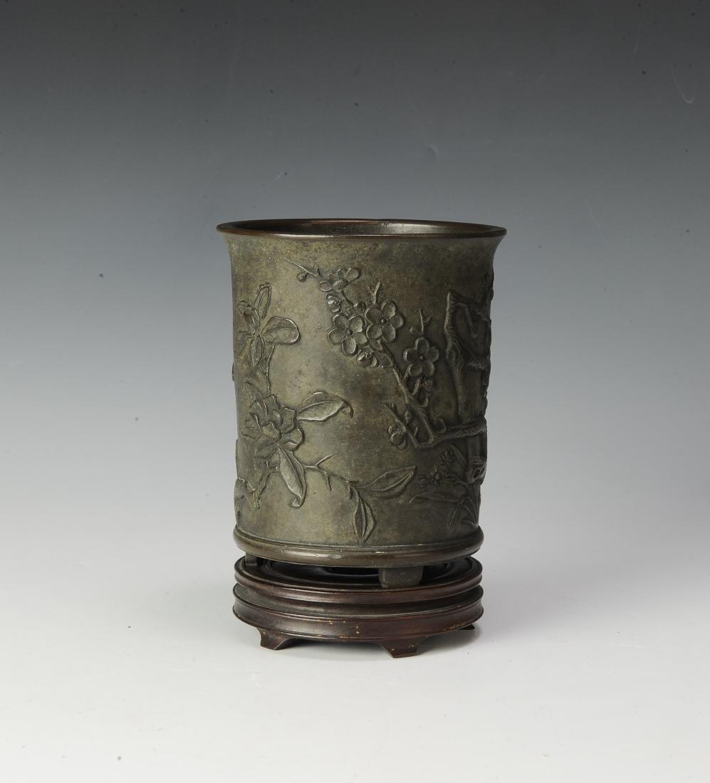 Chinese Bronze Brush Pot w/ Stand, 17th -18th Century - 2