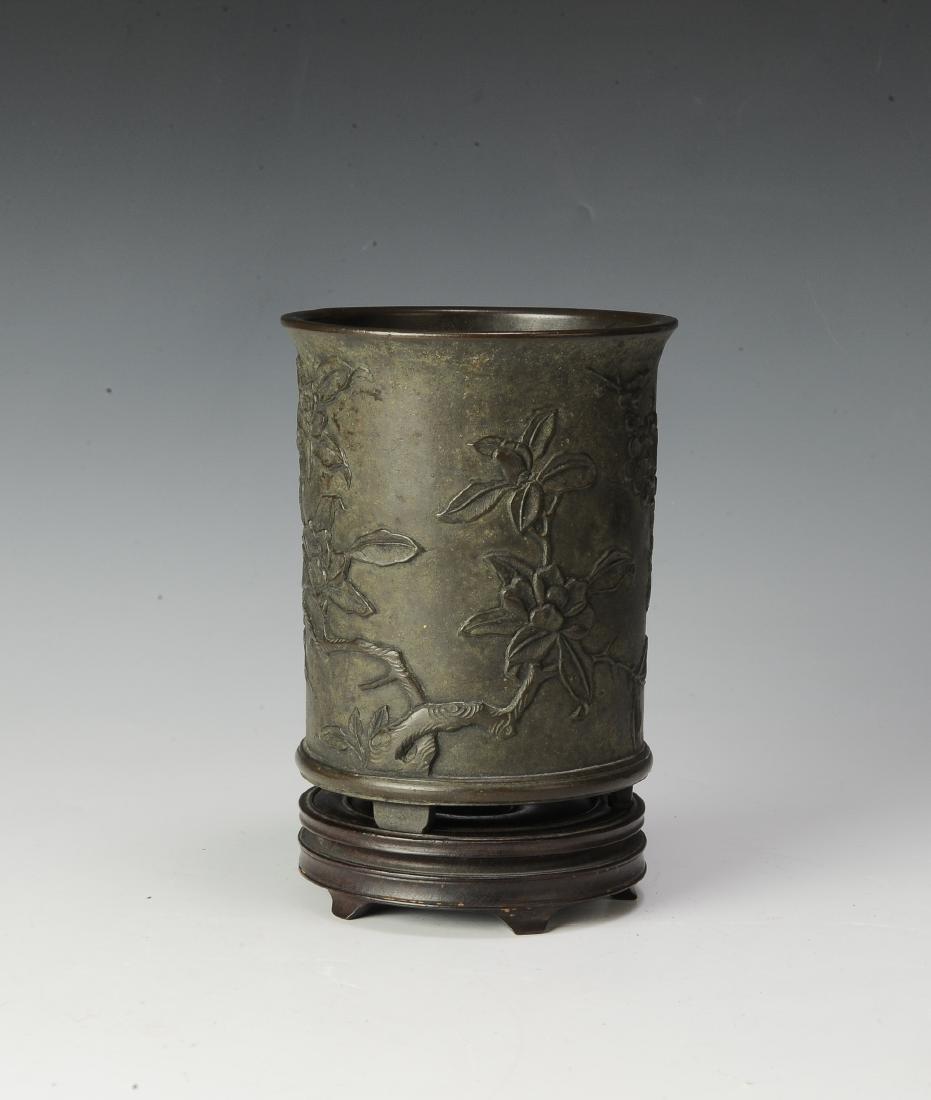 Chinese Bronze Brush Pot w/ Stand, 17th -18th Century - 3