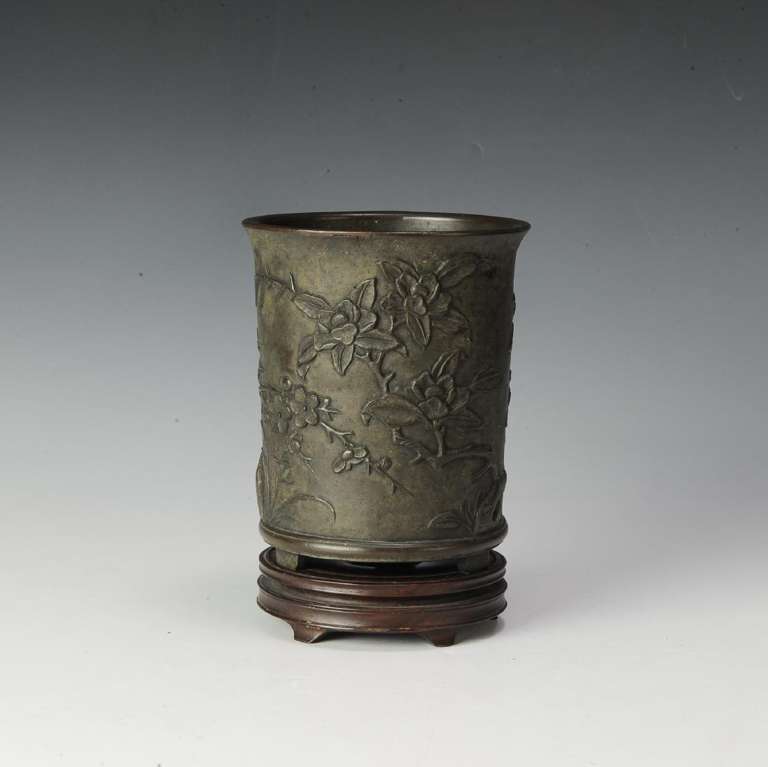Chinese Bronze Brush Pot w/ Stand, 17th -18th Century - 4