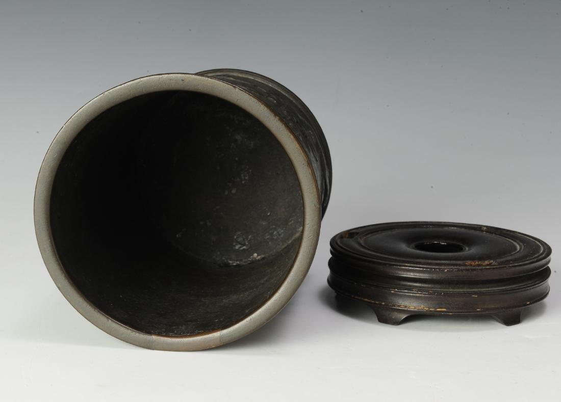 Chinese Bronze Brush Pot w/ Stand, 17th -18th Century - 7