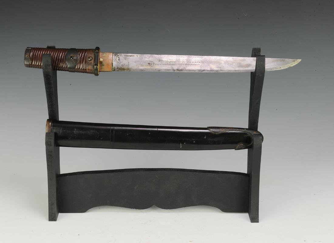 Japanese Short Sword with Scabbard - 2