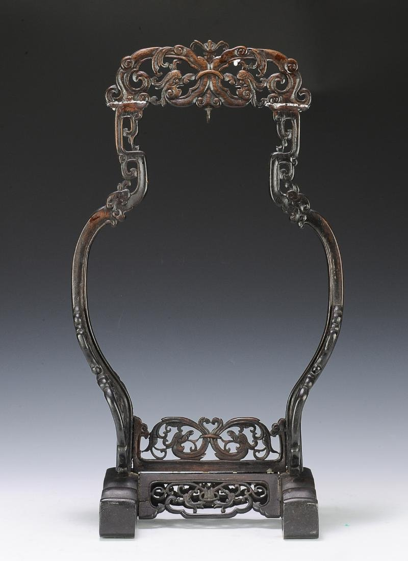 Carved Rosewood Vase Stand, 19th Century