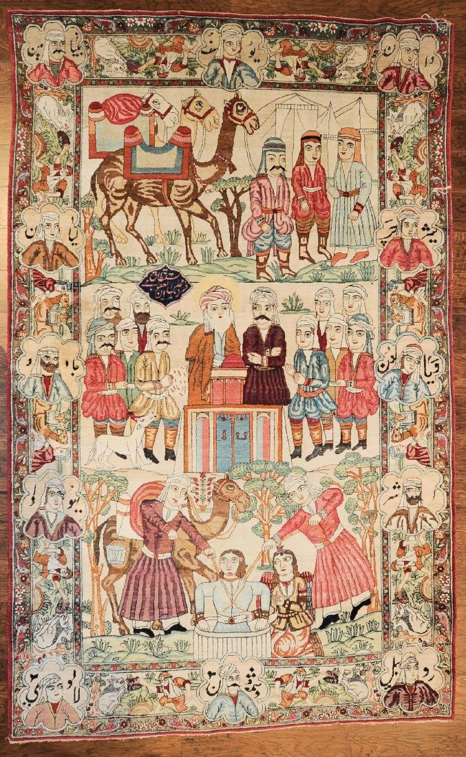 Fine Antique Kerman Pictorial Rug