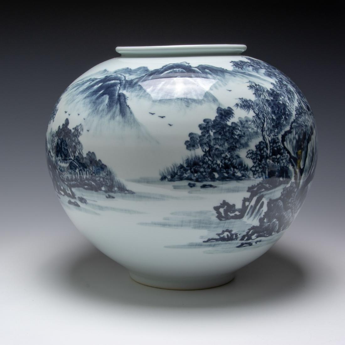 Blue & White Korean Vase w/ Dedication, 1992 - 2