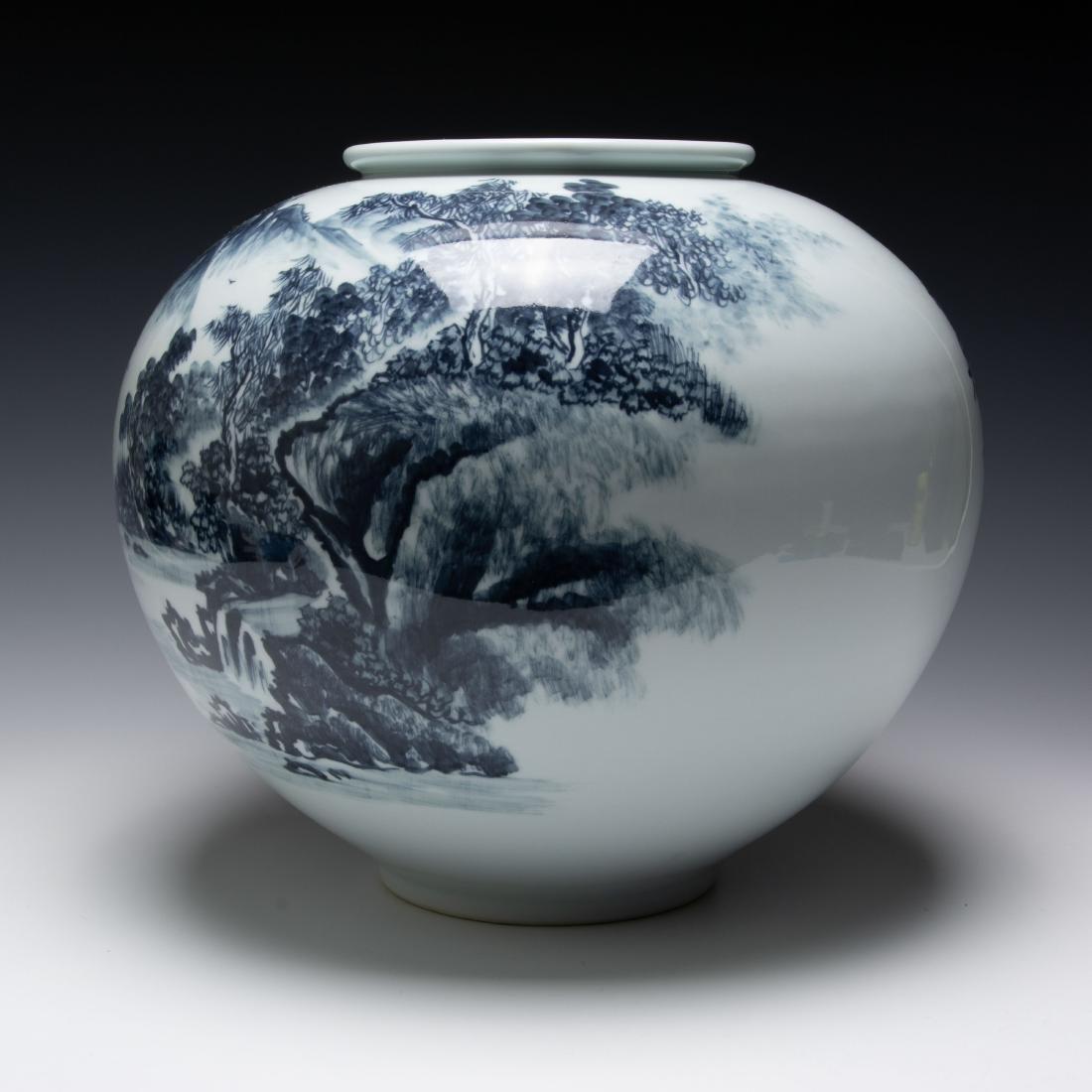 Blue & White Korean Vase w/ Dedication, 1992 - 3