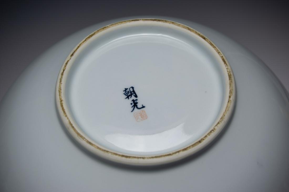 Blue & White Korean Vase w/ Dedication, 1992 - 5