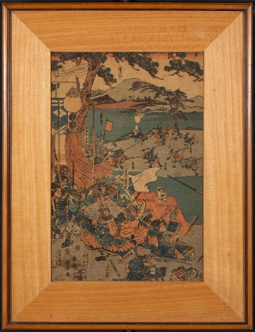 Japanese Woodblock of Battle Scene, 19th Century