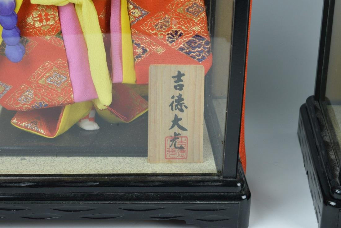 (2) Cased Japanese Dolls - 2