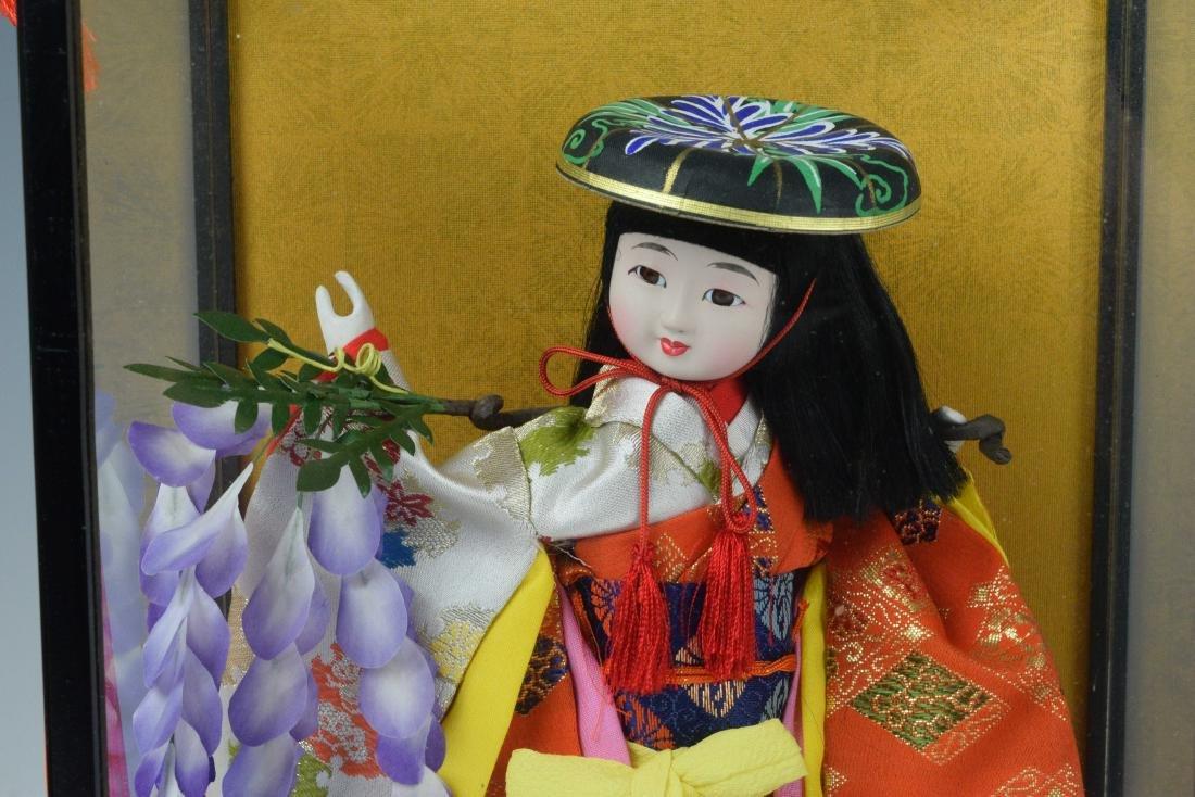 (2) Cased Japanese Dolls - 3