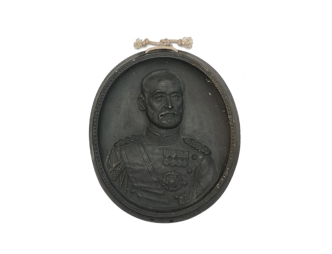 Jasperware Plaque of Count Nogi Maresuke