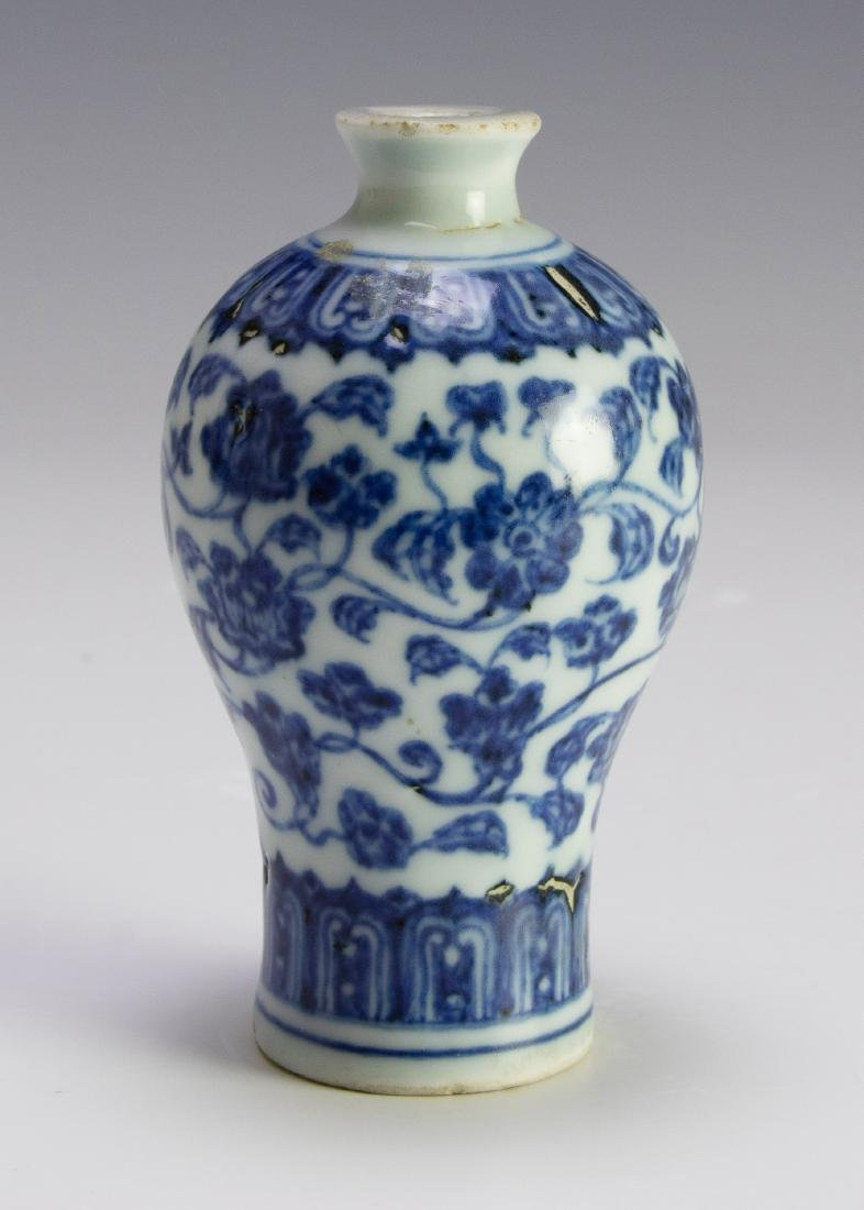 Chinese Blue & White Porcelain Snuff Bottle, 18th C. - 2